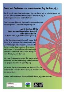 FlyerDeutschfinale-page-001